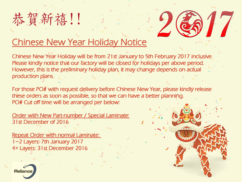 2017 chinese new year holiday notice - Chinese New Year Holiday